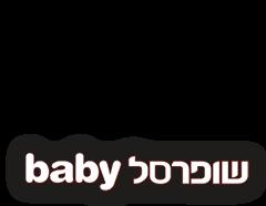 לוגו שופרסל בייבי