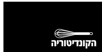 לוגו הקונדטוריה